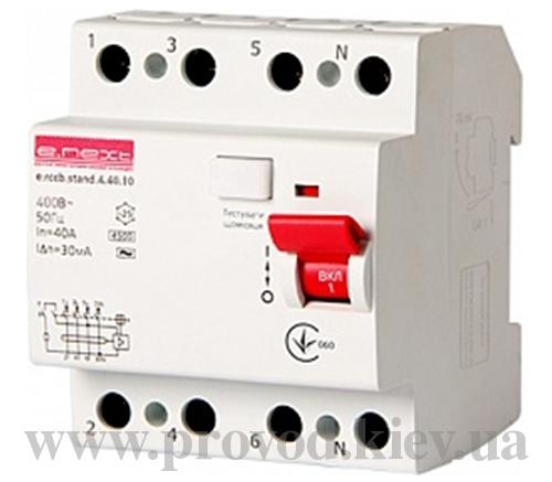 Выключатели дифференциального тока (УЗО)